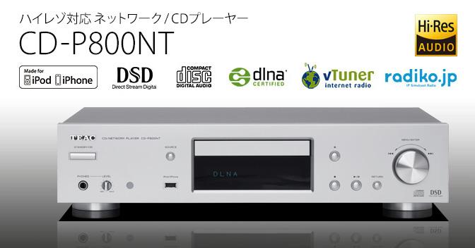 CD-P800NTCD-P800NT
