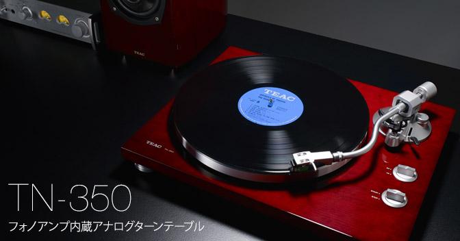 TN-350