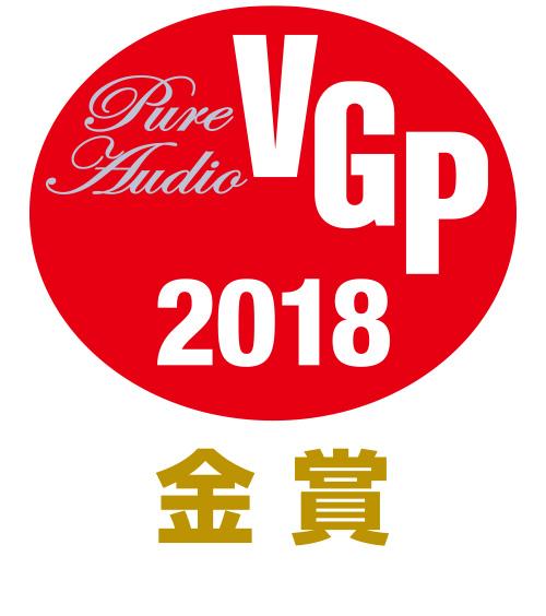 VGP 2018 Pure Audio Gold