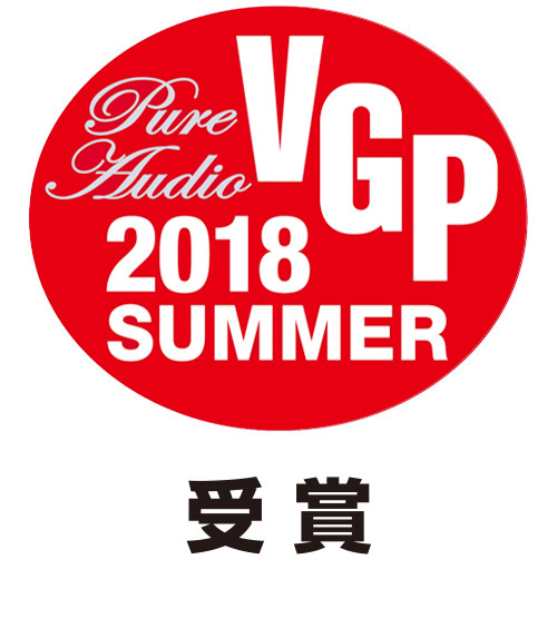 VGP 2018 Summer Pure Audio