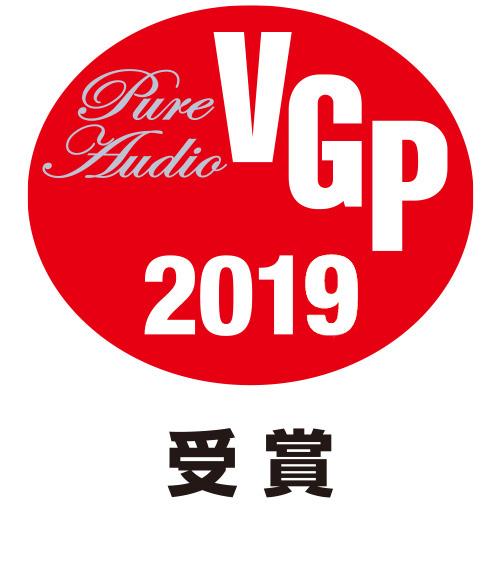 VGP 2019 Pure Audio