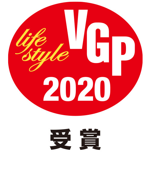 VGP2020 Life Style Award
