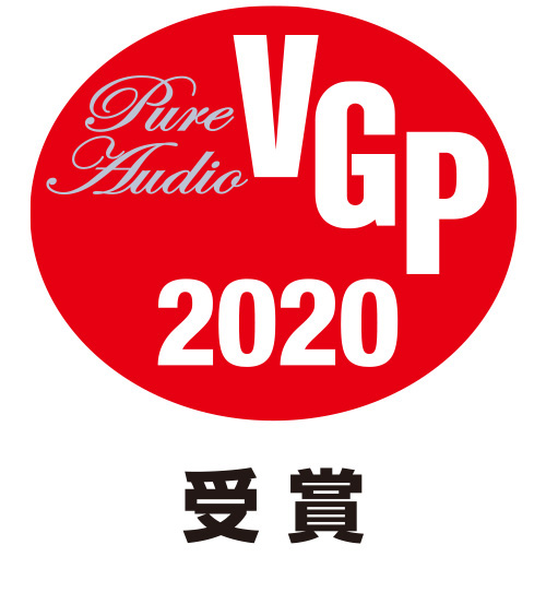 Cena VGP2020 Pure Audio Award